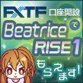 キャンペーン期間中に「GogoJungle」経由で新規口座開設のお申込みをされたお客様に「Beatrice RISE1」 をプレゼント致します。