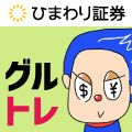 ひまわり証券×川崎ドルえもんタイアップキャンペーン
