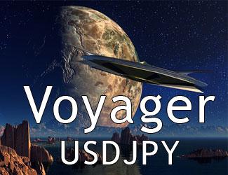上げ相場で大きく獲る!フォワード実績年利+60% 『Voyager_USDJPY』