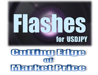 単利でも年利+40%、複利なら驚くほど右肩上がりの『Flashes for USDJPY』