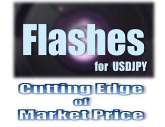 単利でも年利+40%、複利なら驚くほど右肩上がりの『Flashes for USDJPY』