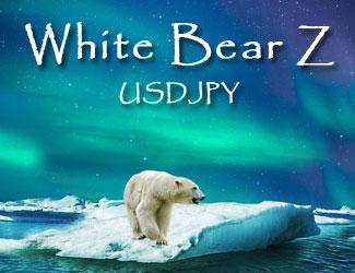 『WhiteBear Z USDJPY』 3年半で利益率400%越え!長い人気の秘密