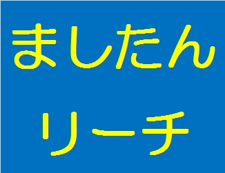 昨日の対象売買は無し(ニチダイ) 2018/02/19