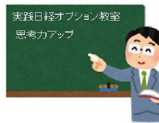 日本人と米国人の投資環境の違い
