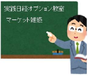 AAA→AA→A→?