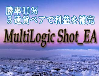 3か月で1200pips獲得!3通貨同時運用で損失補完『Multi Logic Shot EA』