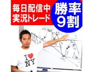 昨日の実況トレード【5月17日 9:30】