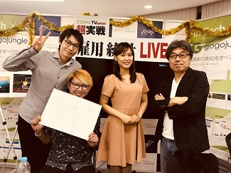 【6/1生中継】ゴゴジャンTV 超実戦 雇用統計ライブ 人気インジケーターでチャート分析!!