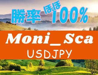 ねこ博士の「勝率ほぼ100%」の朝スキャル『Moni_Sca_USDJPY』