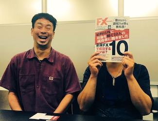 話題沸騰の「グルグルトレイン」開発者・川崎ドルえもんさんに独占インタビュー