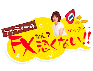 ヨミホFX(読む!見る!ホーダイFX)