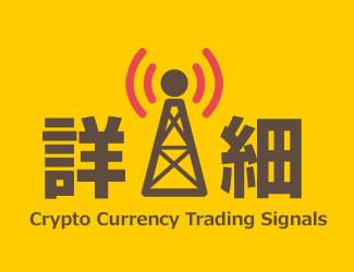 【速報/詳細】10月11日、あの仮想通貨にシグナル確定