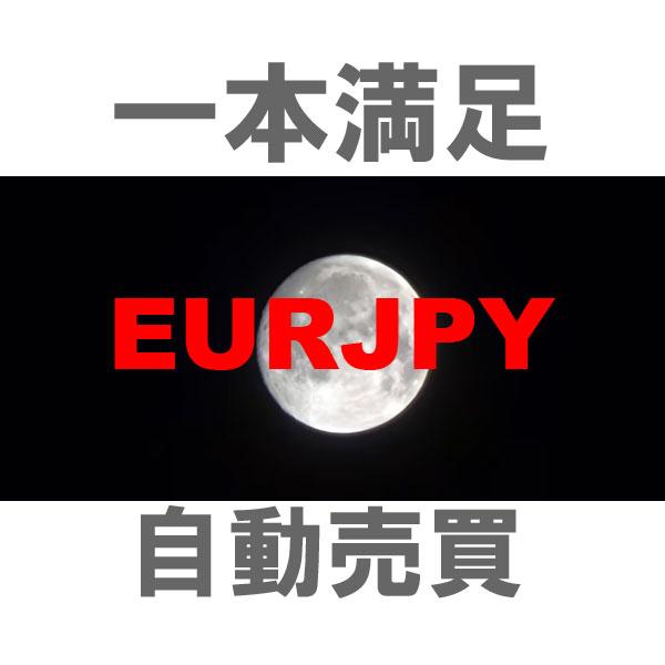 一本満足 Soku_EURJPY