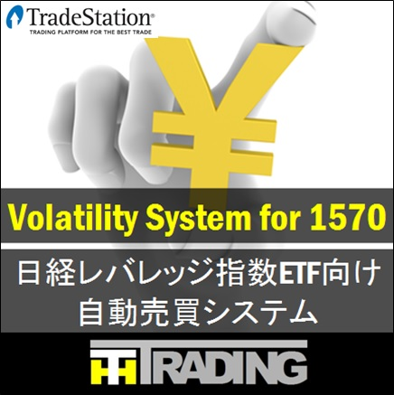 Volatility System for 1570