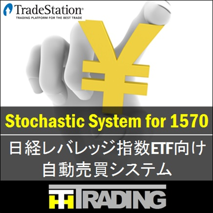 Stochastic System for 1570