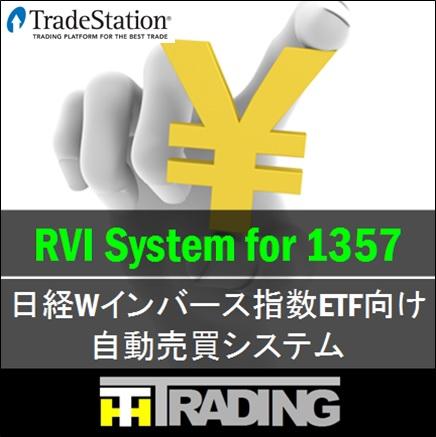 RVI System for 1357