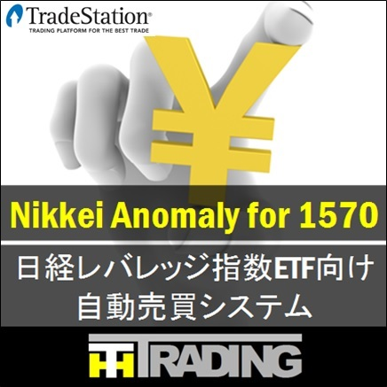 Nikkei Anomaly for 1570