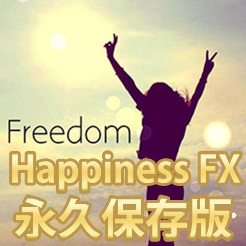 ハピネスFX☆トレードマニュアル+ツール(インジゲータ)永久保存版