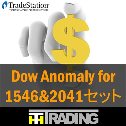 Dow Anomaly for 1546&2041セット