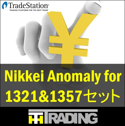Nikkei Anomaly for 1321&1357セット