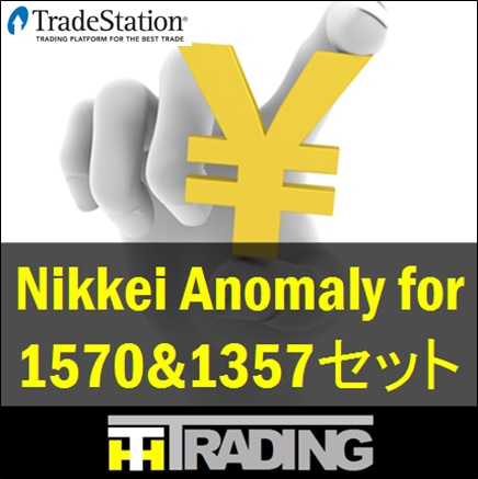 Nikkei Anomaly for 1570&1357セット