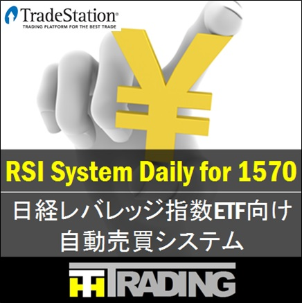 RSI System Daily for 1570