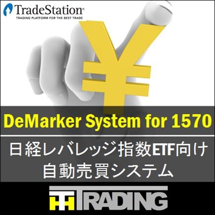 DeMarker System for 1570