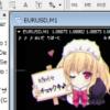 【メイドが発注/決済をお知らせ♪】Maid Report