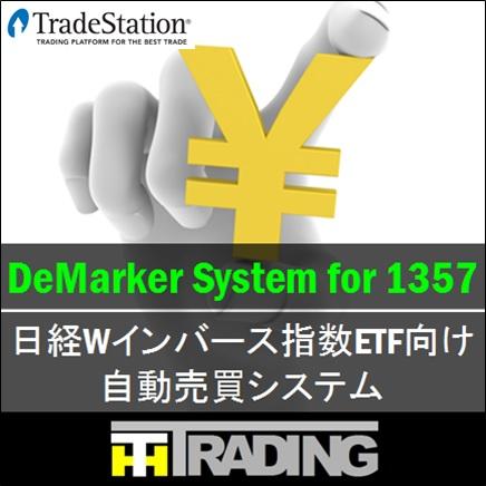 DeMarker System for 1357