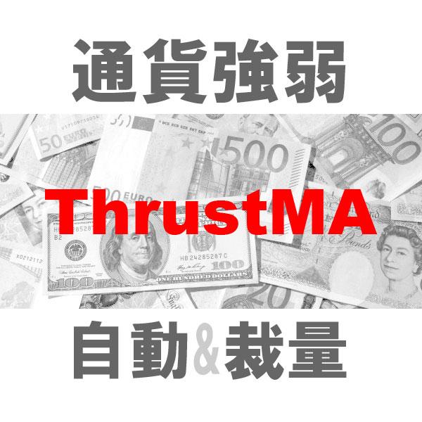 二刀流TBMTS_TM(裁量+システムトレード)