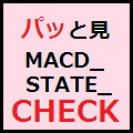 MACD_STATE_CHECK