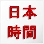MT4には日本時間。入れるだけ・スプレッド監視・足カウントダウン・新Mインターバルタイマー・日本時間グリッド・ワンクリック表示・サマータイムお知らせ・MT5版同梱