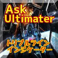 Ask_Ultimater by「かわせりぐい」
