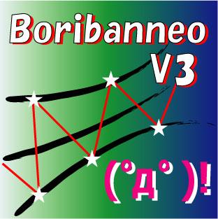BoribanneoV3