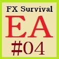 FXサバイバル・EA#04