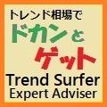 トレンド・サーファー Trend Surfer EA