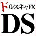通貨強弱で勝つ『ドルスキャFX』