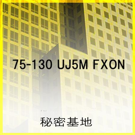 75-130_UJ5M_FXON
