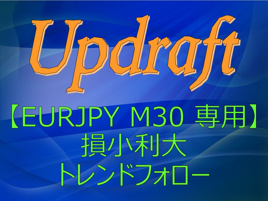 Updraft_M30EURJPY