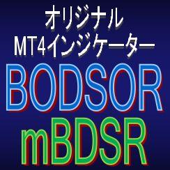 押し目買い・戻り売りサインを表示するインジケーター【BODSOR】