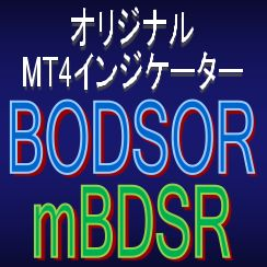 RCIを使って上位足から下位足に落とし込み「mBDSRのサイン」を待つ。ケーススタディ中心の150個のPDFファイルが付属。RCIフィルター版,MAフィルター版あり。GMMAも付属。
