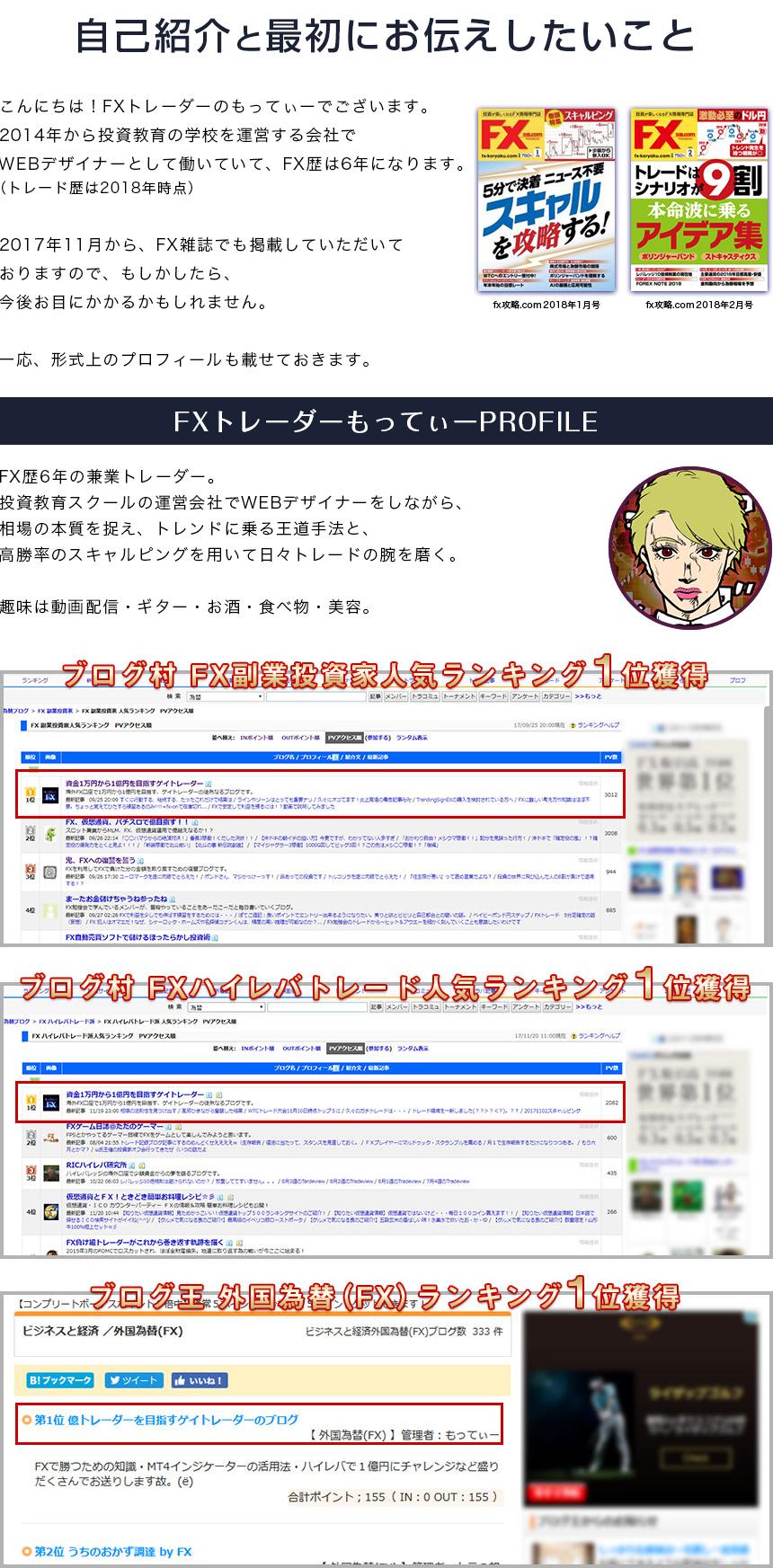 prof_04.jpg