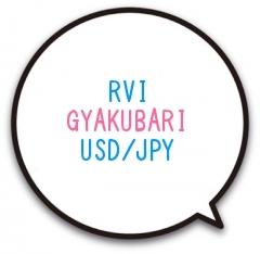 Rvi Gyakubari