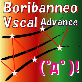 Boribanneo Vscal Advance