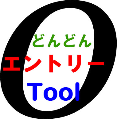 AutoBB 押し目買い・戻り売りを自動化するツール