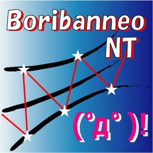 BoribanneoNT