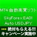 SkyForex EA01 Auto USDJPY
