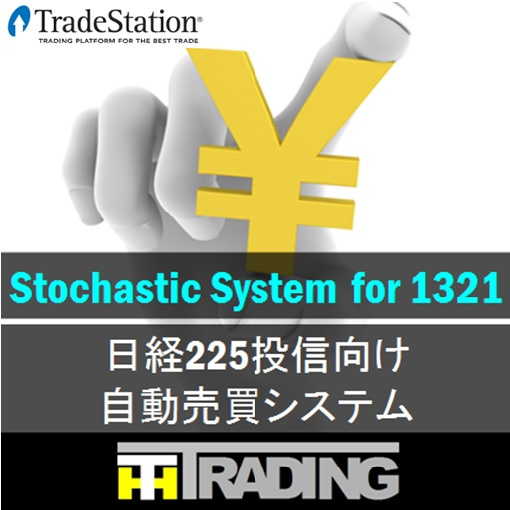 Stochastic System for 1321