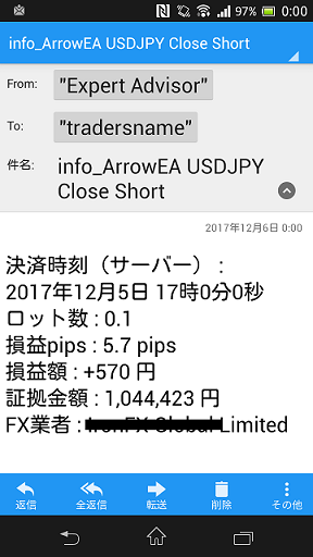 Screenshot_2017-12-06-00-00-53.png