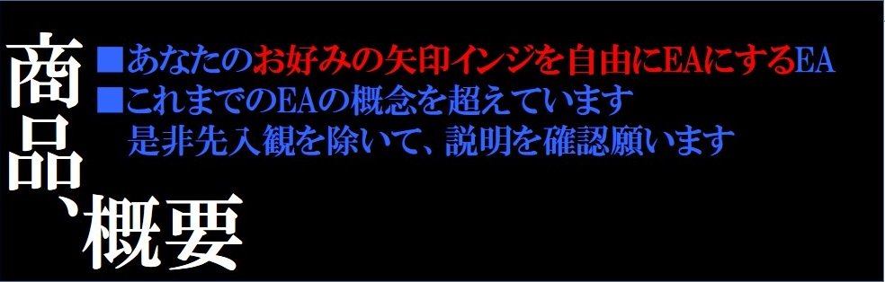 gaiyou4.jpg